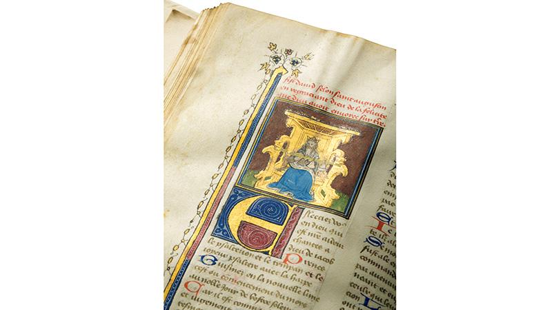聖歌・雅歌集 ラテン語装飾古写本