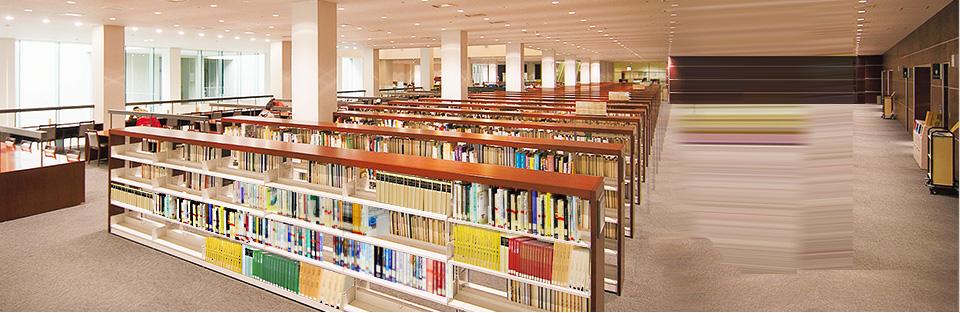 明星大学図書館